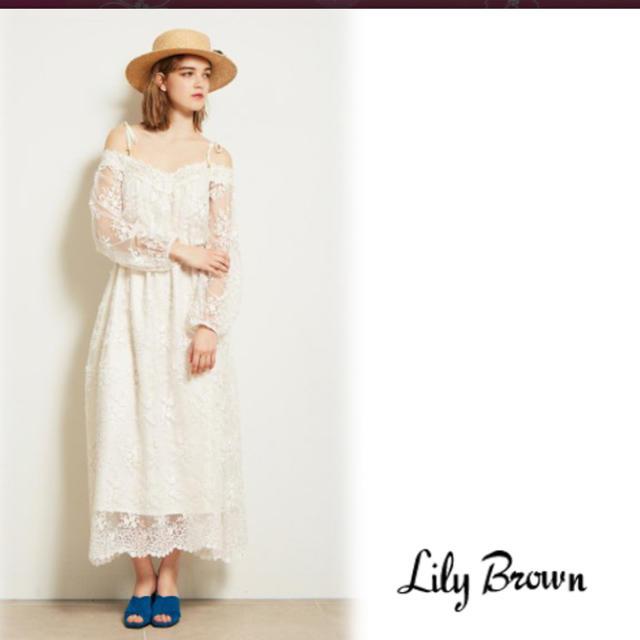 Lily Brown(リリーブラウン)のリリーブラウン  ワンピース レディースのワンピース(ロングワンピース/マキシワンピース)の商品写真