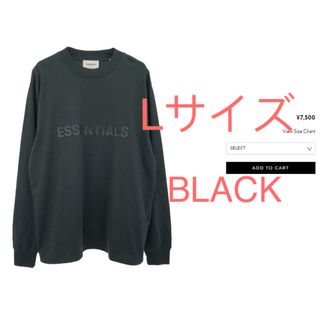 FEAR OF GOD - ESSENTIALS L/S TEE BLACKエッセンシャルズ