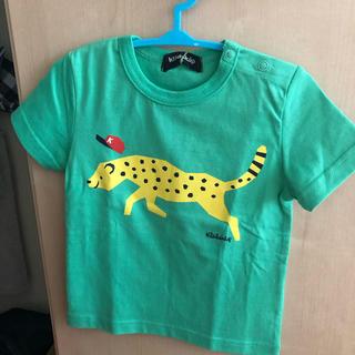 クレードスコープ(kladskap)のクレードスコープ✳︎Tシャツ(Tシャツ/カットソー)