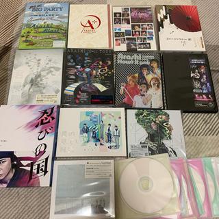 嵐 - 嵐 DVD Blu-Ray CD まとめ 12点セット