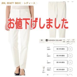N.Natural beauty basic - 【透けない】オフ ホワイト オックスパンツ