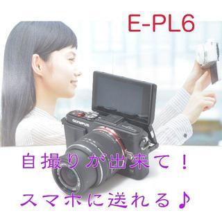 オリンパス(OLYMPUS)の自撮り が出来て WiFi 転送 オリンパス PL6 ブラック 美品(ミラーレス一眼)