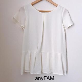 エニィファム(anyFAM)の【anyFAM】ブラウス ホワイト(シャツ/ブラウス(半袖/袖なし))