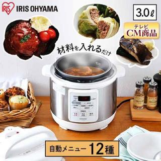 アイリスオーヤマ(アイリスオーヤマ)の【新品】アイリスオーヤマ 電気圧力鍋3.0L(調理機器)
