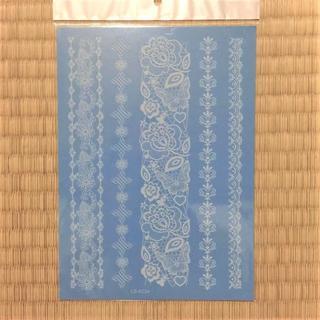 【まとめ買いでお得!】21cm 白ヘナシリーズ LS-622e タトゥーシール(型紙/パターン)