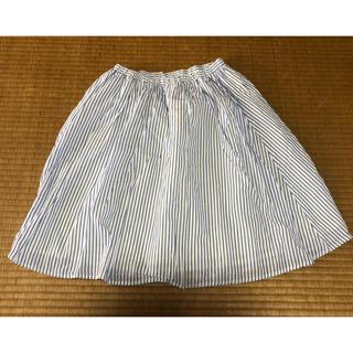 ハニーズ(HONEYS)のスカート(スカート)