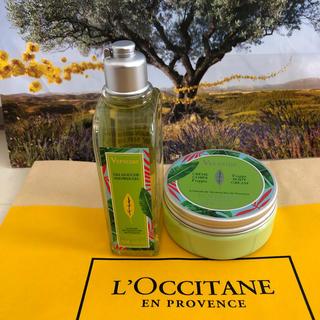 L'OCCITANE - ロクシタンヴァーベナセット