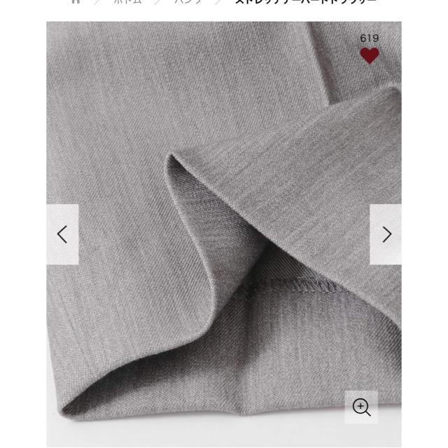 DOORS / URBAN RESEARCH(ドアーズ)のストレッチテーパードトラウザー アーバンリサーチドアーズ レディースのパンツ(その他)の商品写真