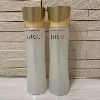 ELIXIR - 未使用品!二本セット エリクシール 化粧水