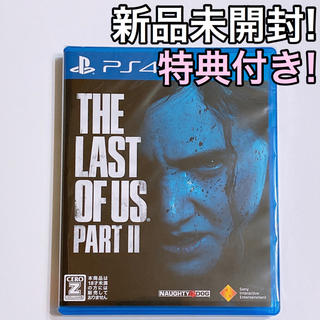 PlayStation4 - The Last of Us Part II ラストオブアス 2 新品! PS4