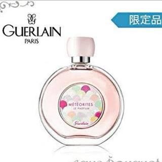 ゲラン(GUERLAIN)の【新品】GUERLAIN メテオリット ル パルファン(香水(女性用))