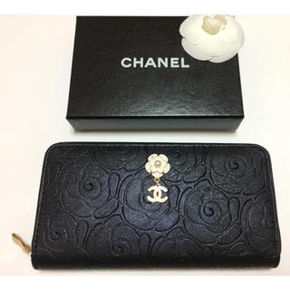 CHANEL - 新品 カメリア型押し 長財布/ブラック