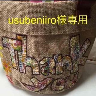 キスマイフットツー(Kis-My-Ft2)の【usubeniiro様専用】レジ袋型エコバッグ③(その他)