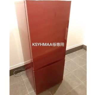 ハイアール(Haier)の【KSYHMAA様専用】アクア 2ドア AQR-18D(R)  冷蔵庫 184L(冷蔵庫)