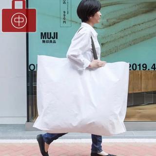 MUJI (無印良品) - 【未使用】無印良品 ポリプロピレン製エコバッグ マイバッグ 中サイズ