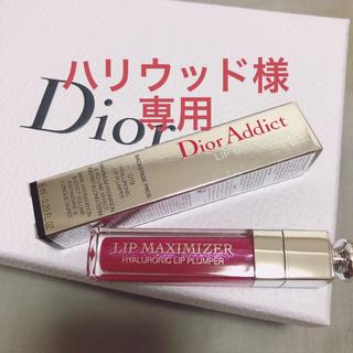 Dior - Dior アディクト リップ マキシマイザー 019 トーキョーピンク 限定色