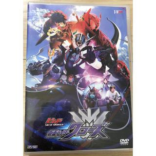 【DVD】ビルド NEW WORLD 仮面ライダークローズ(特撮)
