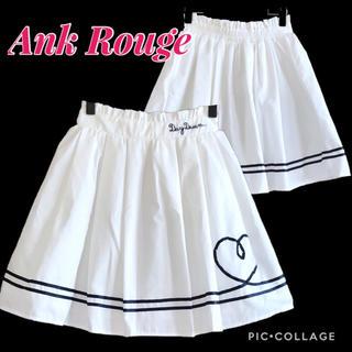 Ank Rouge - アンクルージュ  ハートリボンのメッセージスカート