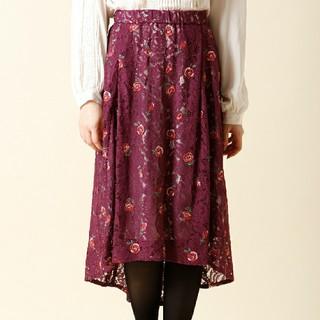 エフデ(ef-de)の新品タグ付き ef-de エフデ 刺繍レースロングスカート(ロングスカート)