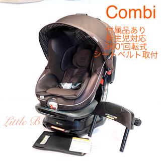 combi - コンビ*新生児対応*フード付き回転式チャイルドシート*ラクティアターン