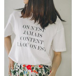 イエナ(IENA)の新品☆IENA☆Le Petit Prince ロゴTシャツ A/ナチュラル(Tシャツ(半袖/袖なし))