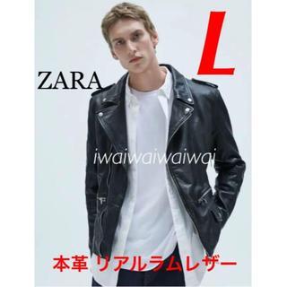 ZARA - 新品 ZARA L 本革 リアル ラム レザー ジャケット ブルゾン