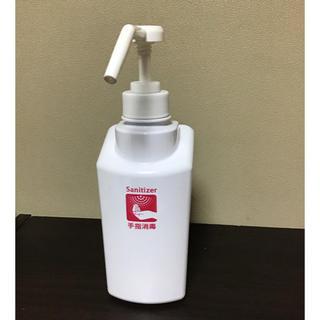 サラヤ(SARAYA)のアルコールプッシュボトル 空ボトル6本(アルコールグッズ)