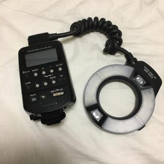 キヤノン(Canon)のキャノン マクロリングライト(MR-14EX) 二つめ(ストロボ/照明)