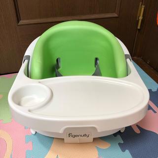 Bumbo - 【美品】ingenuity ベビーチェア