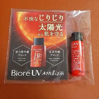 Biore - ビオレUV Bioreアスリズム サンプロテクトミルク