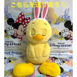 Disney - この子送ります♡ 新作♡ うさピヨ 抱き枕 2020 イースター