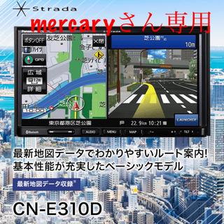 パナソニック(Panasonic)のPanasonic  カーナビ CN-E310D(カーナビ/カーテレビ)