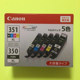 Canon - キャノン インクカートリッジ 350 351 xl マルチ 5色