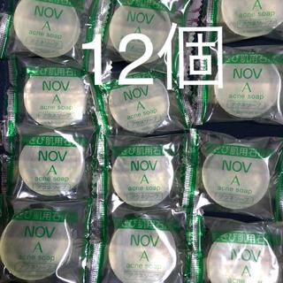 ノブ(NOV)のNOV  A アクネソープ ミニサイズ12個 (ボディソープ/石鹸)
