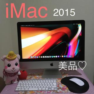 Mac (Apple) - iMac 2015 美品♡