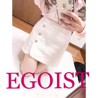 エゴイスト(EGOIST)の2247.EGOIST ウール素材 タイトミニスカート アイボリー 飾りボタン(ミニスカート)