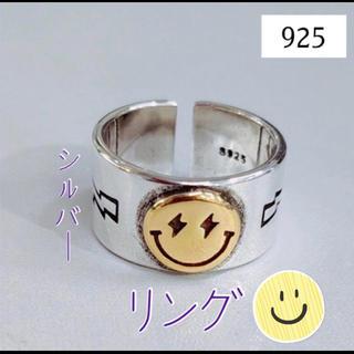週末セール☆ リング 指輪 シルバー アクセサリー ニコちゃん スマイル (リング(指輪))