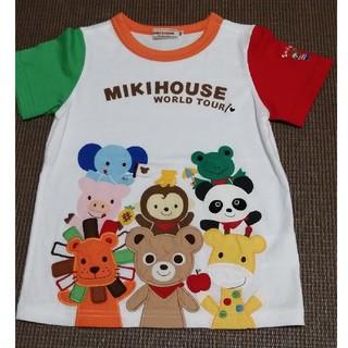 mikihouse - ミキハウス プッチー 半袖Tシャツ