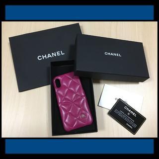 シャネル(CHANEL)の【正規品☆新作】美品‼️CHANELシャネル/iPhoneX/XSケース/ピンク(iPhoneケース)