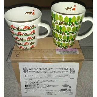 FELISSIMO - 《新品》FELISSIMO 赤ずきん ペア マグカップ