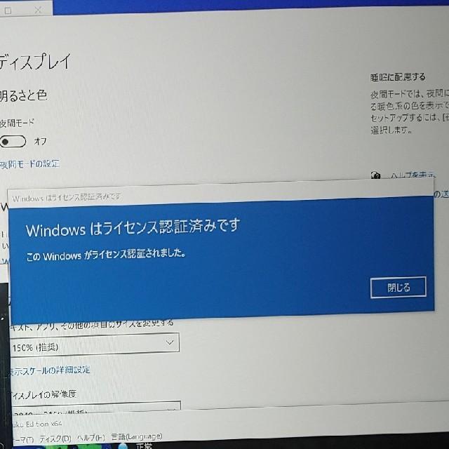ゲーミングPC Ryzen5 スマホ/家電/カメラのPC/タブレット(デスクトップ型PC)の商品写真
