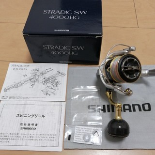 SHIMANO - 18ストラディックsw 4000HG