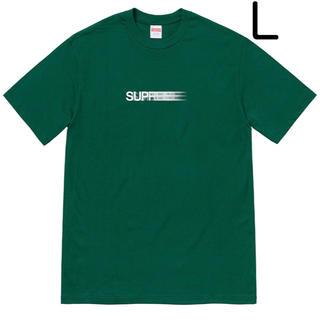 シュプリーム(Supreme)のSupreme Motion Logo Tee  シュプリーム モーション ロゴ(Tシャツ/カットソー(半袖/袖なし))