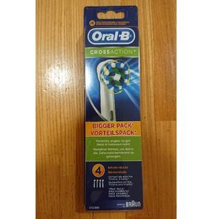 ブラウン(BRAUN)のブラウン オーラルB 替えブラシ4本 マルチアクションブラシ 新品輸入正規品(電動歯ブラシ)