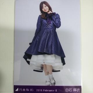 乃木坂46 - 乃木坂46 生写真白石麻衣ドーム衣装1 ヒキ