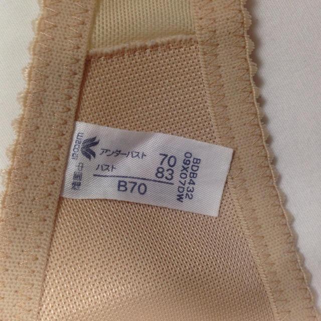Wacoal(ワコール)の新品未使用 ワコール シャキッとブラ ブラジャー B70 wacoal レディースの下着/アンダーウェア(ブラ)の商品写真
