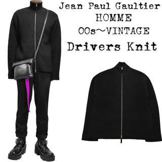 Jean-Paul GAULTIER - ★美品★Jean Paul Gaultier★ドライバーズニット★ウール★50★