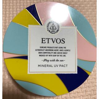エトヴォス(ETVOS)のエトヴォス ミネラルUVパクトII(フェイスパウダー)(日焼け止め/サンオイル)
