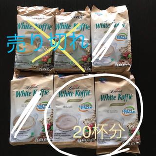 キーコーヒー(KEY COFFEE)の【バンビ♪様専用】ルアック ホワイトコーヒー レスシュガー 20杯分(コーヒー)