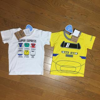 タカラトミー(Takara Tomy)の新幹線 半袖Tシャツ セット 100 新品(Tシャツ/カットソー)